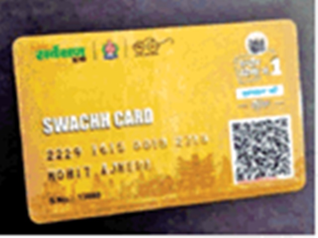 Swachh Bharat Mission: यहां लोगों को नगर निगम दे रहा 'स्वच्छ कार्ड', ऐसे मिल रहा फायदा
