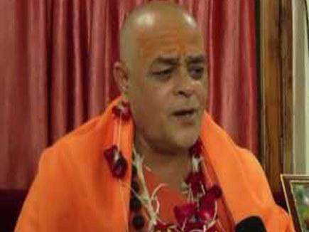 स्वामी अखिलेश्वरानंद को मप्र सरकार ने दिया कैबिनेट मंत्री का दर्जा
