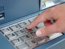 वृद्ध के ATM कार्ड से निकाले 21 हजार रुपए, सीसीटीवी फुटेज में नजर आए आरोपी