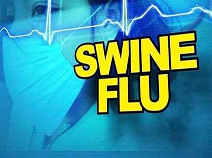 Swine flu: बिलासपुर में स्वाइन फ्लू के संदिग्ध मरीज की मौत, मचा हड़कंप