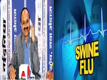 हाथ मिलाने के बजाए नमस्ते कहिए, Swine Flu से बचिए