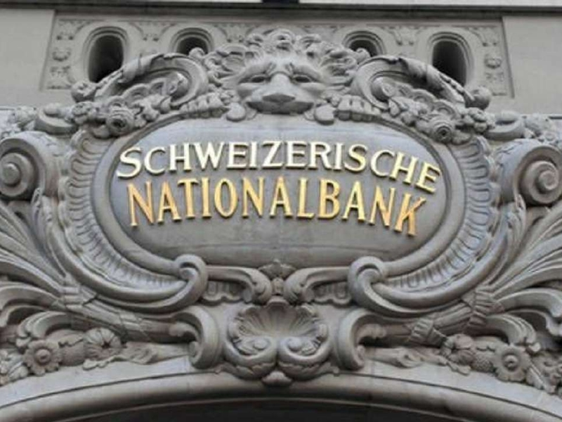 स्विस बैंकों में अवैध धन रखने वाले कम से कम 50 भारतीयों की जानकारी साझा करेंगे अधिकारी