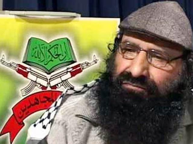 ED की बड़ी कार्रवाई, कश्मीर में आतंकी सलाहुद्दीन की 13 संपत्तियां जब्त