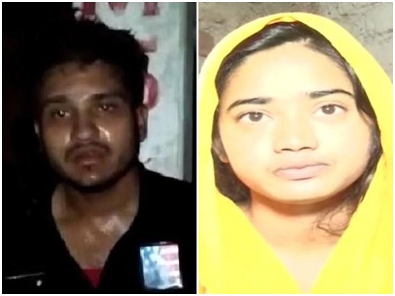 Tabrez Ansari Lynching Case: पुलिस ने चार्जशीट में हटाई हत्या की धारा, पत्नी परवीन ने की CBI जांच की मांग