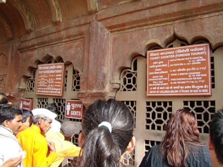 Image result for Taj Mahal ticket window