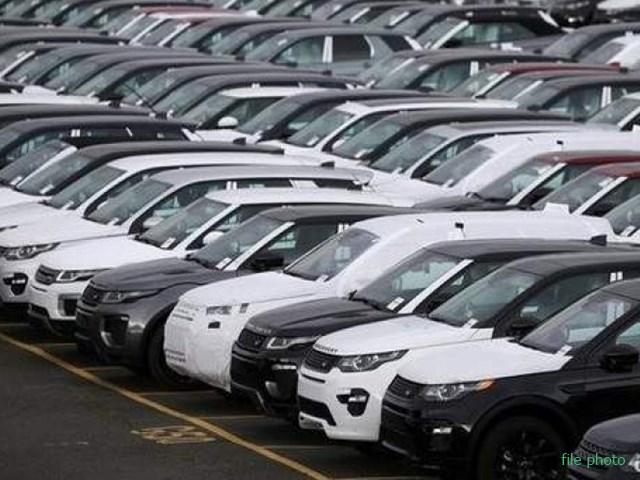 टाटा मोटर्स की कंपनी जैगुआर लैंड रोवर ने 44,000 कारें रिकॉल की, बताई ये वजह