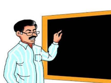 Image result for शिक्षक