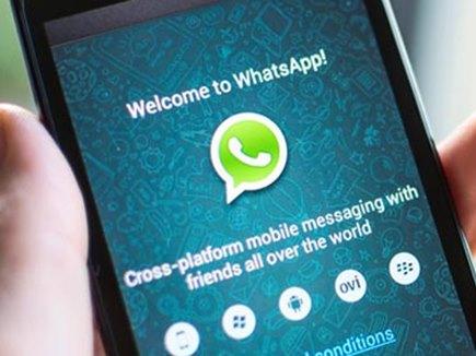 WhatsApp पर शेड्यूल कर सकते हैं मैसेज, जानें कैसे काम करता है यह