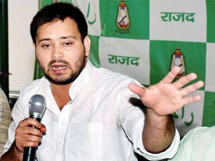 बिहार उपचुनाव : राजद-कांग्रेस में उपचुनाव की तीनों सीटों पर सहमति
