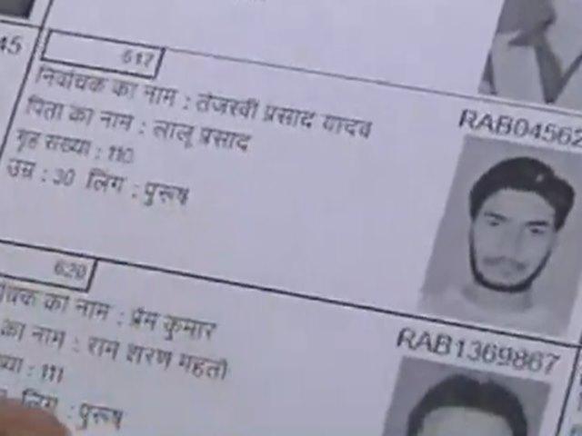 Bihar Lok Sabha Election 2019: वोटर लिस्ट से तेजस्वी की तस्वीर गायब, उम्र में भी नजर आया अंतर