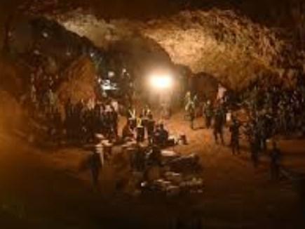 थाइलैंड की गुफा को बनाया जाएगा संग्रहालय