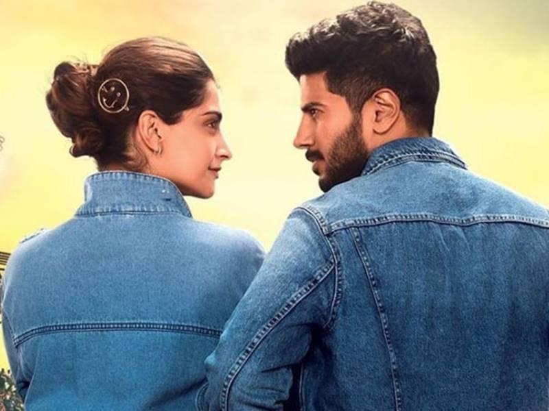 The Zoya Factor Movie Review : क्रिकेट के बहाने अंधविश्वास पर तंज