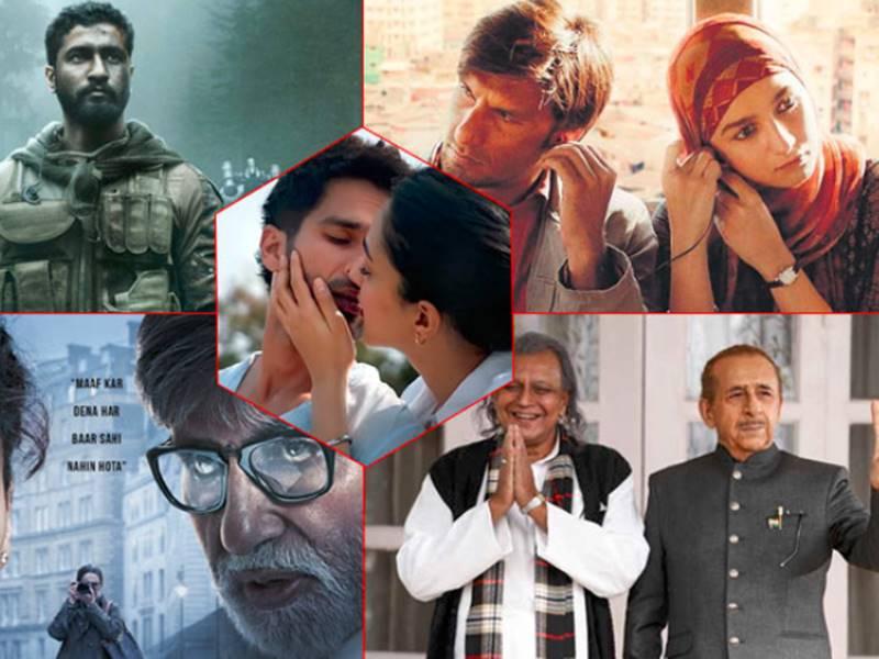 2019 आधा बीता, इन पांच हिट फिल्मों की सफलता ने सबसे ज्यादा चौंकाया