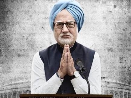 The Accidental Prime Minister : कांग्रेस के विरोध के बाद छत्तीसगढ़ में सभी शो रद्द