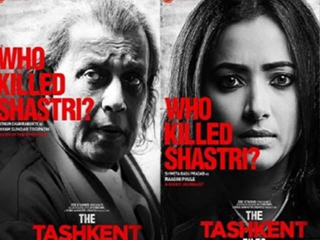 The Tashkent Files Review: शास्त्रीजी की मौत पर खुलकर हुई बात लेकिन डिस्क्लेमर भी दिया