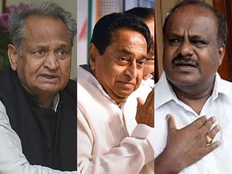 राहुल के इस्तीफे के अलावा MP, कर्नाटक और राजस्थान में सरकारों पर छाए संकट के बादल