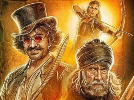 Box Office : 'ठग्स ऑफ हिंदोस्तां' पहले ही दिन कमा सकती है इतनी बड़ी रकम