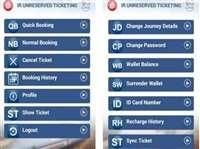 अनारक्षित टिकट के लिए लॉन्च हुई ऐप, जानें कैसे करें टिकट बुकिंग