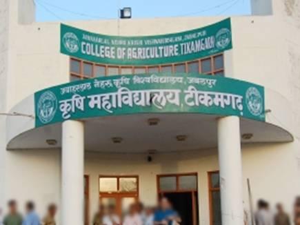 टीकमगढ़ में 11 लाख की छात्रवृत्ति में बांट दिए 53 लाख रुपए