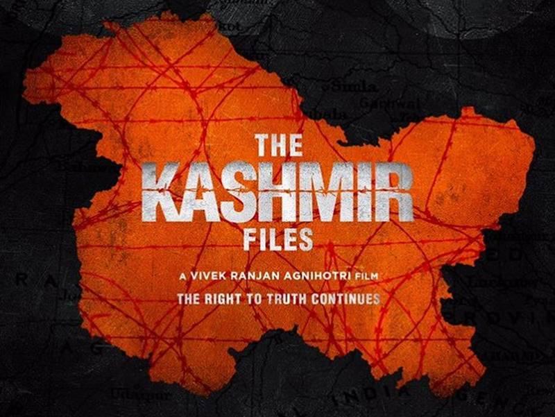 Kashmiri Pandits पर होगी 'The Kashmir Files'