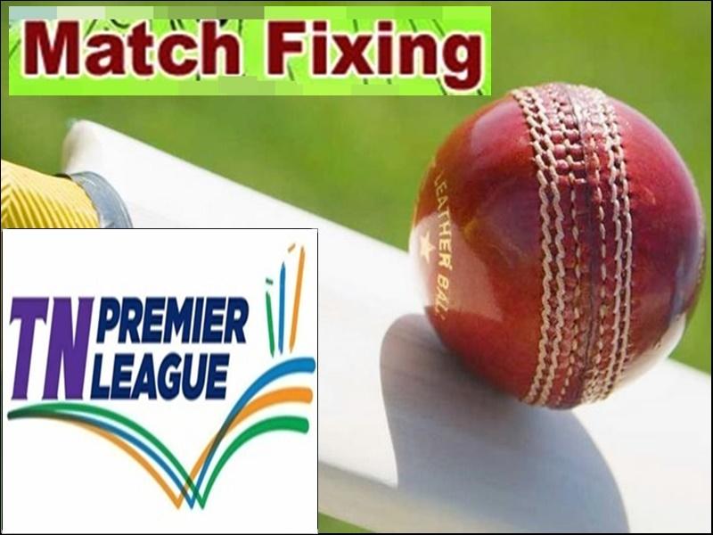 Match Fixing : क्रिकेटरों को अनजान नंबर से आए वॉट्सएप मैसेज, इस लीग पर फिक्सिंग का साया