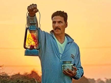 Box Office : 'टाॅयलेट' आज बनेगी अक्षय कुमार की चौथी बड़ी हिट