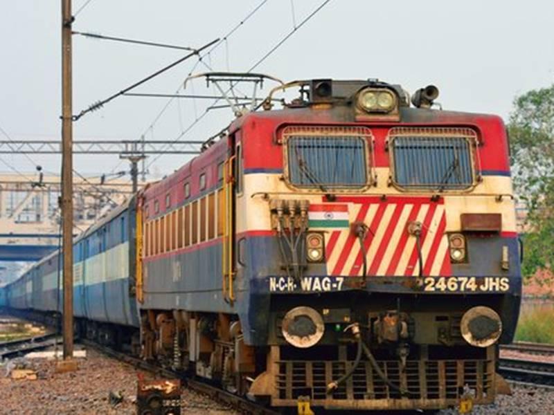 अब रेलवे यात्रियों से करेगा सबसिडी छोड़ने की अपील, जल्द शुरू करेगा Give It Up अभियान