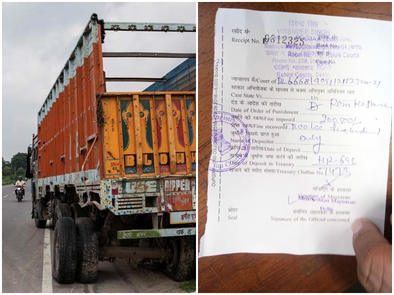 New Traffic Rules : दिल्ली में ट्रक का 2 लाख पांच सौ रुपए का चालान कटा