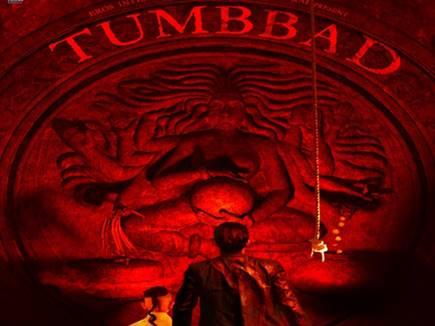 Movie Review: 'तुम्बाड' की रहस्यमयी दुनिया में आपका स्वागत है