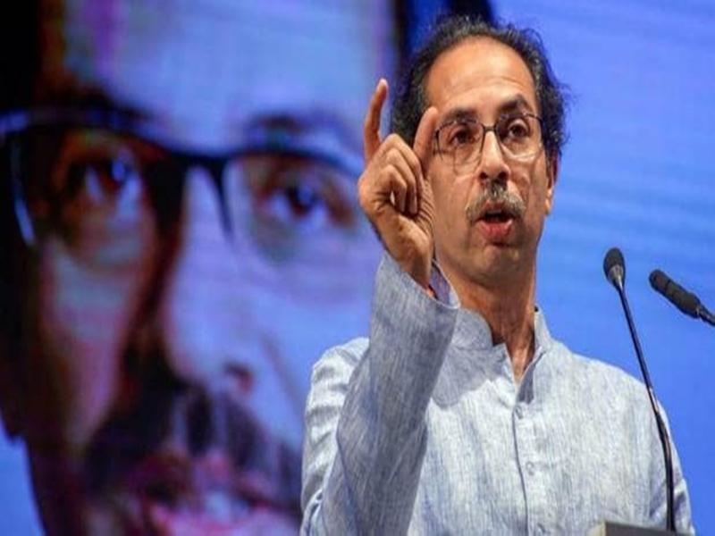 Maharashtra Polls 2019 : उद्धव ठाकरे का केंद्र सरकार पर तंज, बोले- बदले की राजनीति ठीक नहीं