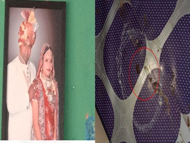 Ujjain Crime: बिस्तर पर मिली पति-पत्नी की लाश, पास में पड़ी थी पिस्तौल
