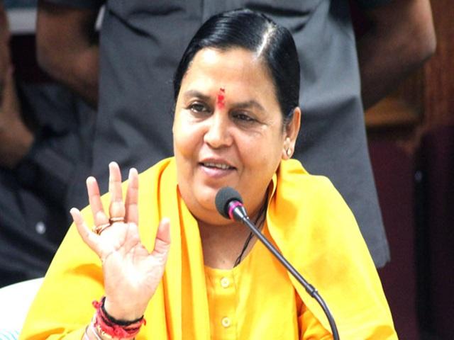 Chhattisgarh Lok Sabha Election 2019 : प्रियंका गांधी को लेकर उमा भारती ने दिया विवादित बयान