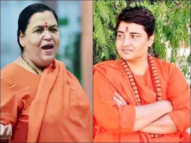 Sadhvi Pragya Thakur: उमा भारती के तंज का साध्वी प्रज्ञा सिंह ने ये दिया जवाब