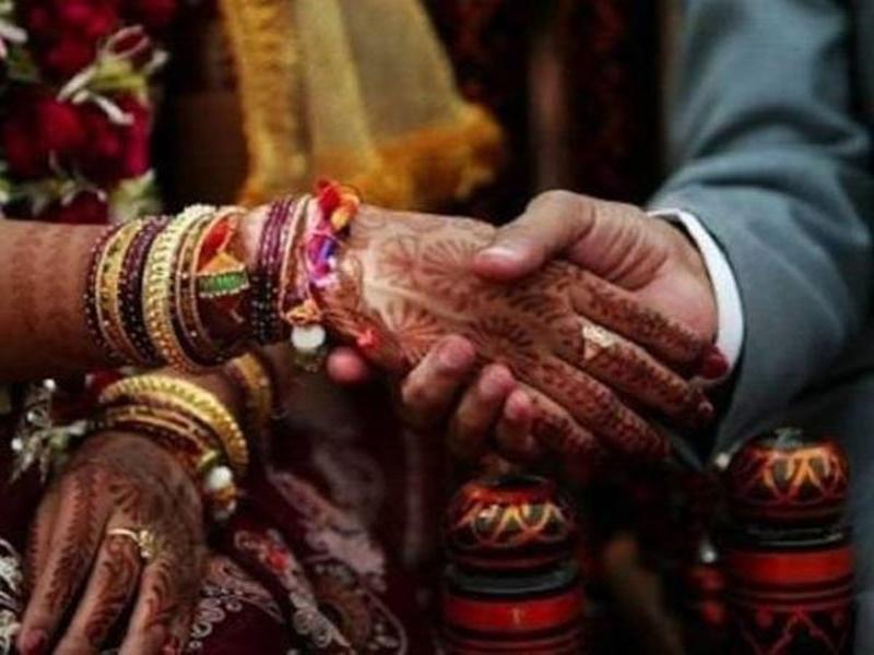 भारत में घट रहा अरेंज मैरिज का चलन, संयुक्त राष्ट्र महिला की नई रिपोर्ट