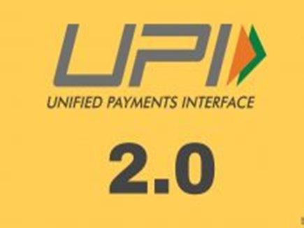 लॉन्च हुआ UPI का लेटेस्ट वर्जन, ज्यादा सुरक्षित होगा लेन-देन