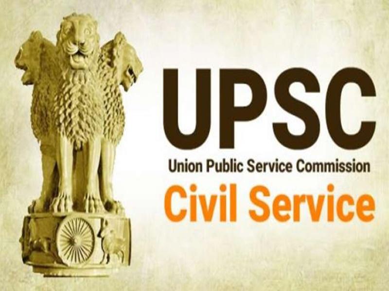 UPSC Preliminary Examination 2019 Result: यूपीएससी ने जारी किया सिविल सेवा प्रारंभिक परीक्षा 2019 का रिजल्ट, ऐसे चेक करें