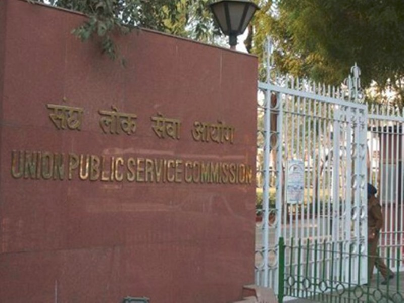 UPSC Civil Services Main Exam 2019: जारी हुआ यूपीएससी सिविल सर्विसेज मेन एग्जाम 2019 का टाइम टेबल