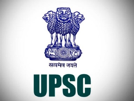UPSC NDA NA 2019: सेना में बनाएं करियर, 392 पदों के लिए निकली ताजा भर्ती