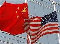 चीन से 200 अरब डॉलर आयात पर अमेरिका का नया 10 फीसद शुल्क