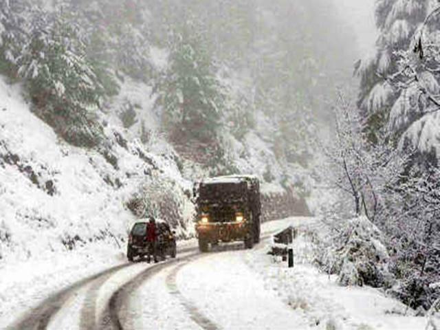 Weather map: 12 हिमालयी राज्यों का मौसमी नक्शा तैयार, विकास योजनाओं में होगा मददगार