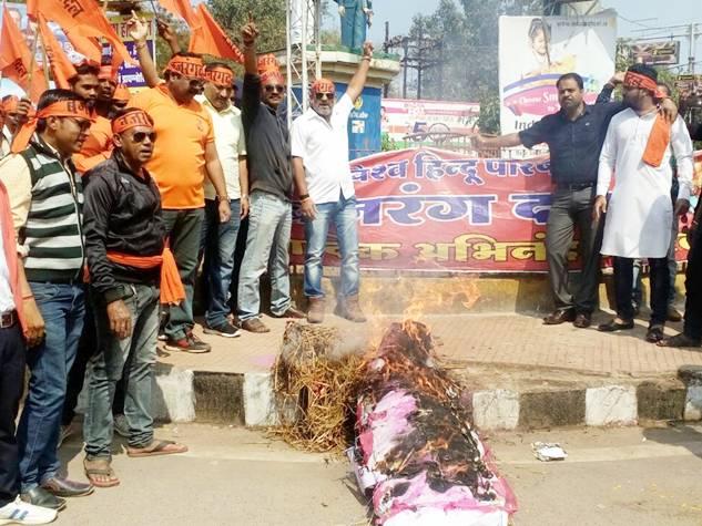 हिंदू संगठनों ने ऐसे किया वेलेंटाइन डे का विरोध