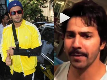 VIDEO: IPL के लिए वरुण धवन ने शुरू की रिहर्सल, रणवीर चोट से उबरने में लगे