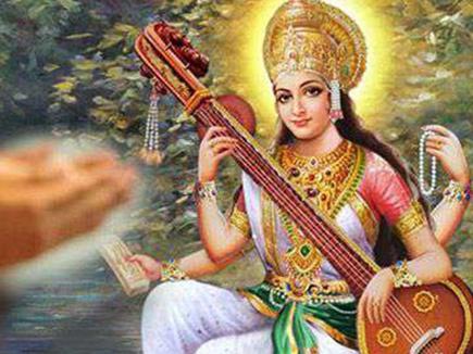 Vasant Panchami 2019: इस शुभ मुहूर्त में करें पूजा, सफलता कदम चूमेगी