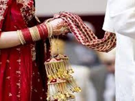 Vastu tips : शादी में हो रही है देरी तो अपनाएं ये वास्तु टिप्स