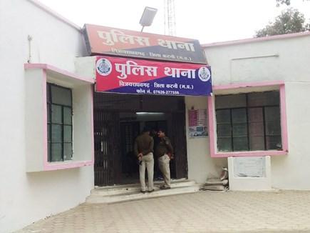विजयराघवगढ़ थाने के टॉयलेट में आरोपी ने लगाई फांसी