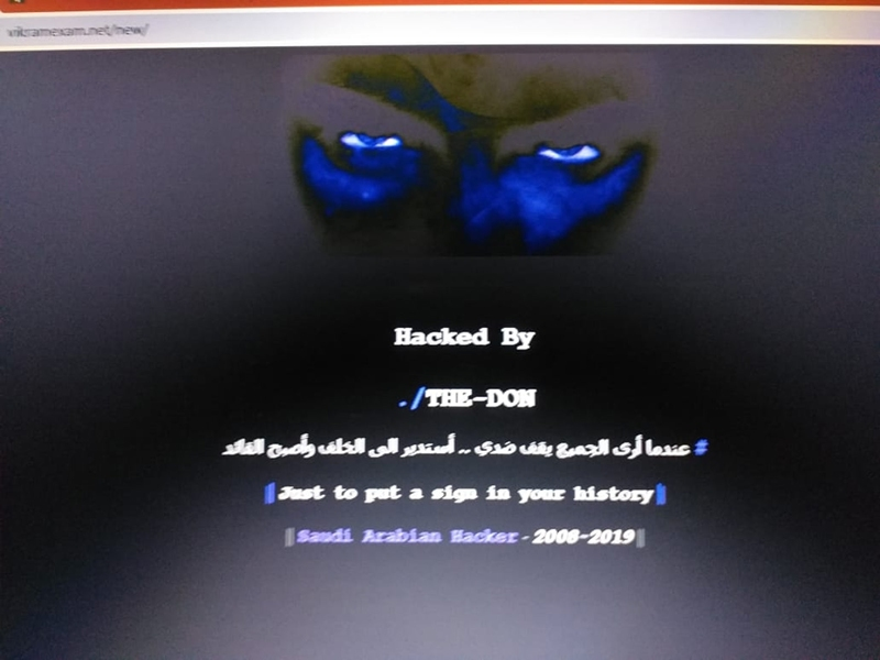 विक्रम विश्वविद्यालय की वेबसाइट हैक, परिणाम वाले पेज पर लिख दिया- डॉन