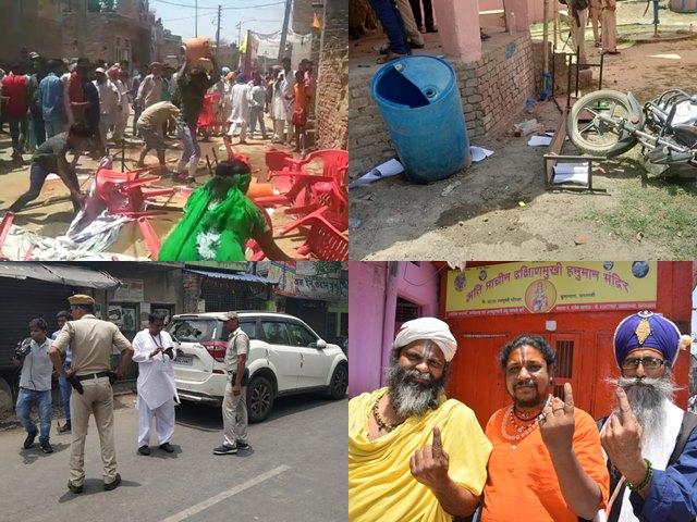 Lok Sabha Election 7th Phase Voting: अंतिम चरण का मतदान पूरा, पंजाब, बिहार, बंगाल में हिंसा के बीच 60.21 प्रतिशत वोटिंग