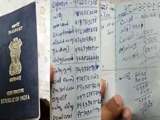 पति के पासपोर्ट पर पत्नी ने लिख डाले रिश्तेदारों के नंबर, खूब हो रहा है Viral