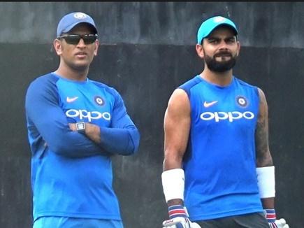 रद्द मैच में विराट, धोनी, रोहित ने ऐसे किया दर्शकों का मनोरंजन