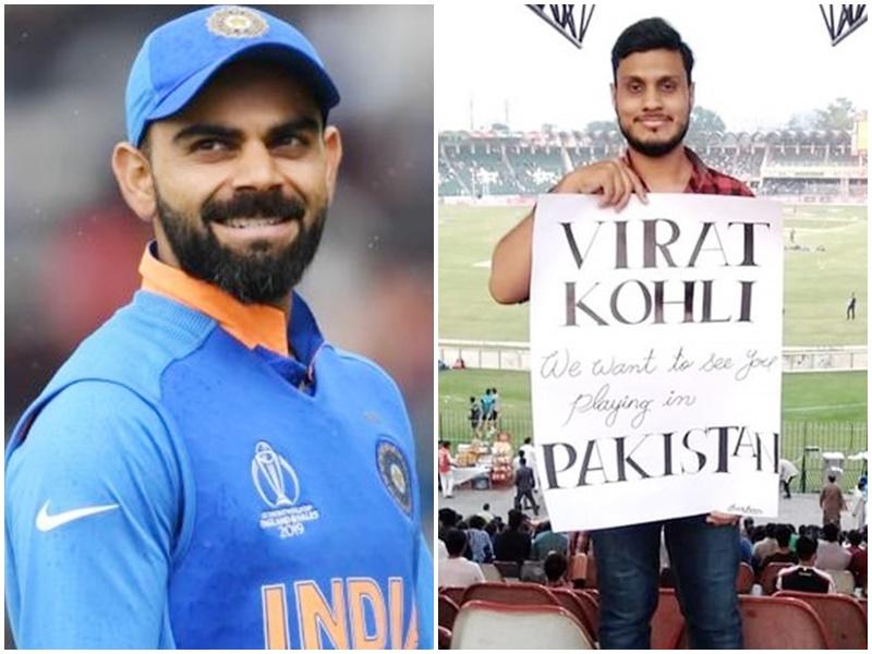 Virat Kohli fan in Pakistan: विराट का पाकिस्तान में भी मिला जबरा फैन, पोस्टर दिखाकर की ये अपील